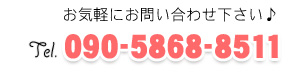 茶屋ヶ坂ピアノ教室 電話番号